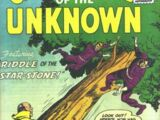 Challengers of the Unknown Vol 1 5