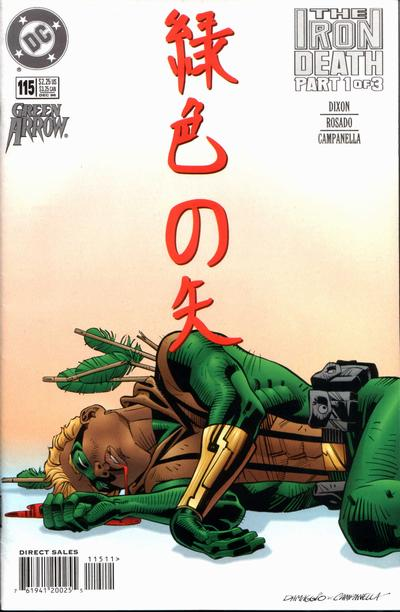 Green Arrow Vol 2 115