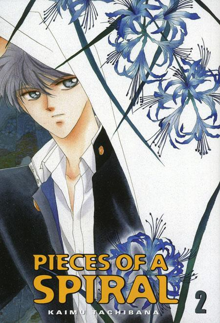 Pieces of a Spiral Vol 1 2