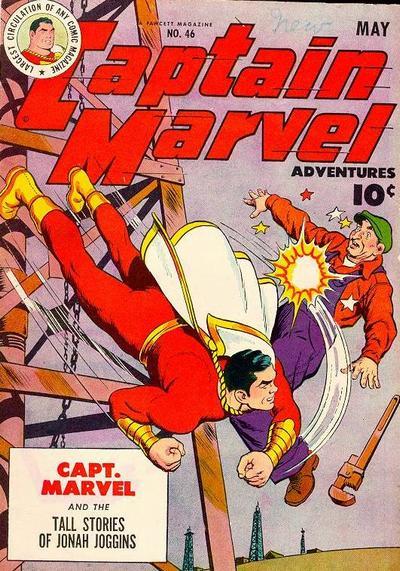 Captain Marvel Adventures Vol 1 46