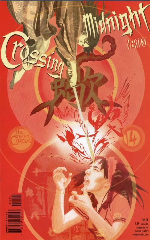 Crossing Midnight Vol 1 14