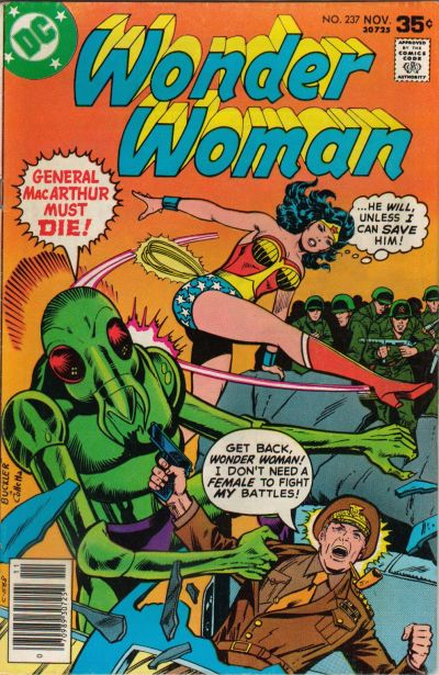 Wonder Woman Vol 1 237