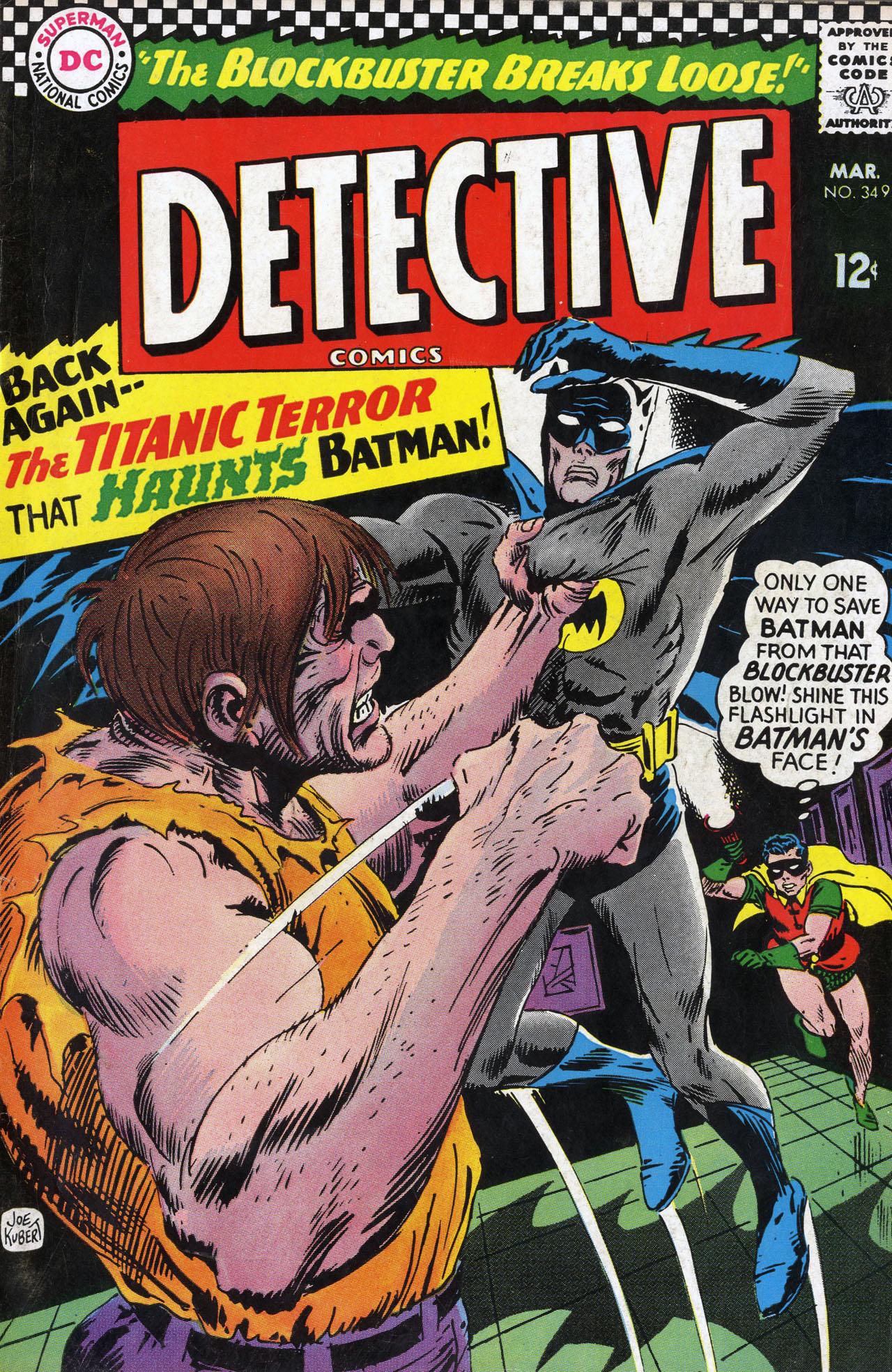 Detective Comics Vol 1 349