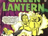 Green Lantern Vol 2 48