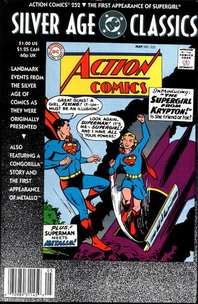 DC Silver Age Classic Action Comics 252.jpg