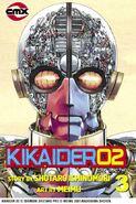 Kikaider 02 Vol 1 3