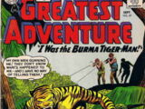 My Greatest Adventure Vol 1 59