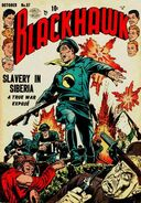 Blackhawk Vol 1 57