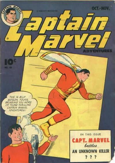 Captain Marvel Adventures Vol 1 49