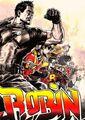 Robin War Vol 1 1 Textless Bermejo Variant