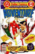 Adventure Comics Vol 1 459