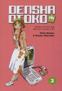 Densha Otoko Vol 1 2