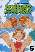 Tower of the Future Vol 1 5