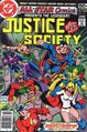 All-Star Comics 74