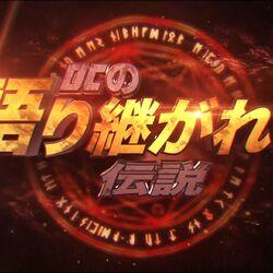DC's Legends of Tomorrow (TV Series) Episode: Tagumo Attacks!!!