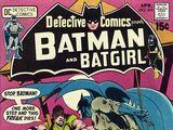 Detective Comics Vol 1 410
