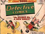 Detective Comics Vol 1 237