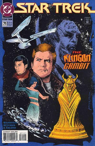 Star Trek Vol 2 71