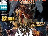 Detective Comics Vol 1 992