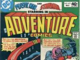 Adventure Comics Vol 1 471