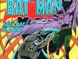 Batman Vol 1 342
