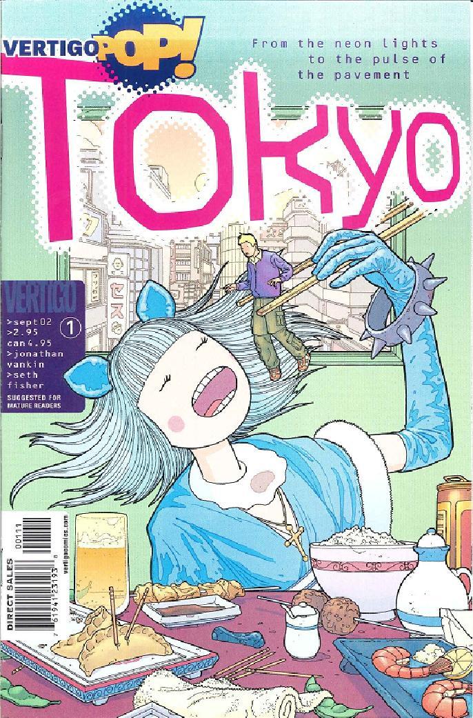 Vertigo Pop! Tokyo Vol 1