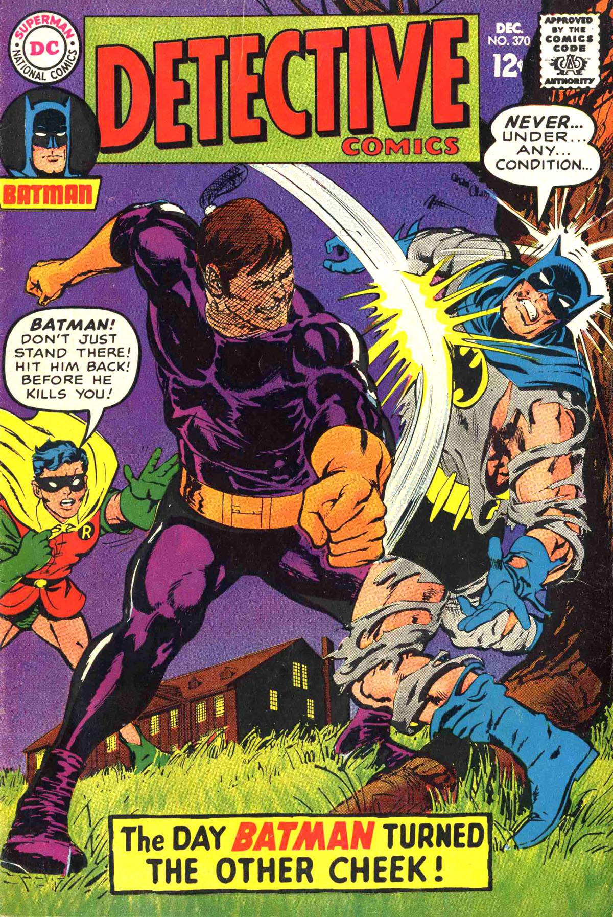 Detective Comics Vol 1 370