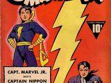 Captain Marvel, Jr. Vol 1 2