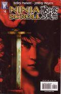 Ninja Scroll Vol 1 4