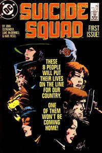 Suicide Squad Vol 1 1.jpg