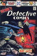 Detective Comics 455