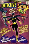 Detective Comics 359