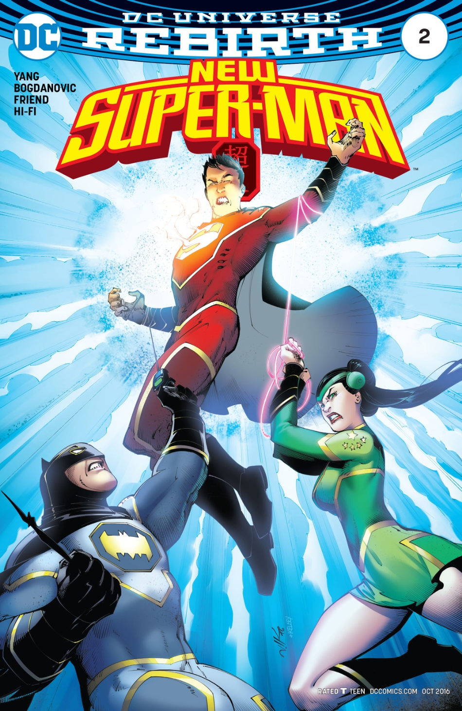 New Super-Man Vol 1 2