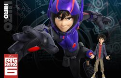 Hiro and his armor