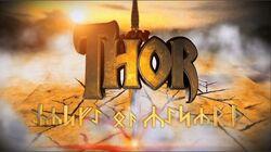 Thor Tales of Asgard Title.jpg