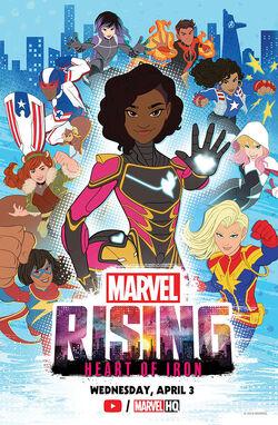 Marvel Rising Heart of Iron Teaser.jpg