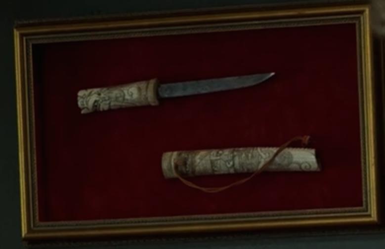 Hand Ceremonial Knife