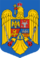 Coat of arms of Romania.png