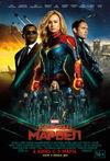 Captain Marvel film logo.jpg