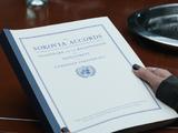 Заковианский договор