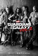 Guardians Vol 2 Teaser Poster
