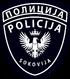 Sokovian Police Department.png