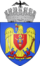 Coat of arms of Bucharest.png