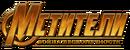 Avengers-infinity-war-logo-500x194.png
