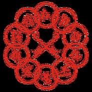 Ten Rings Chinese Logo