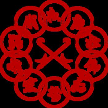 Китайский символ