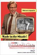 WandaVision Sitcom Poster 02