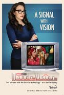 A Signal With Vision WV Poster