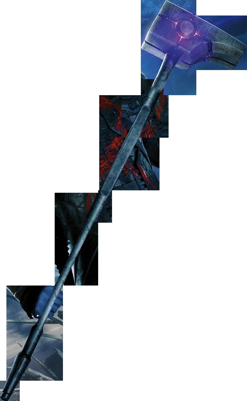 Вселенское оружие