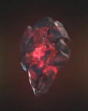 Камень реальности